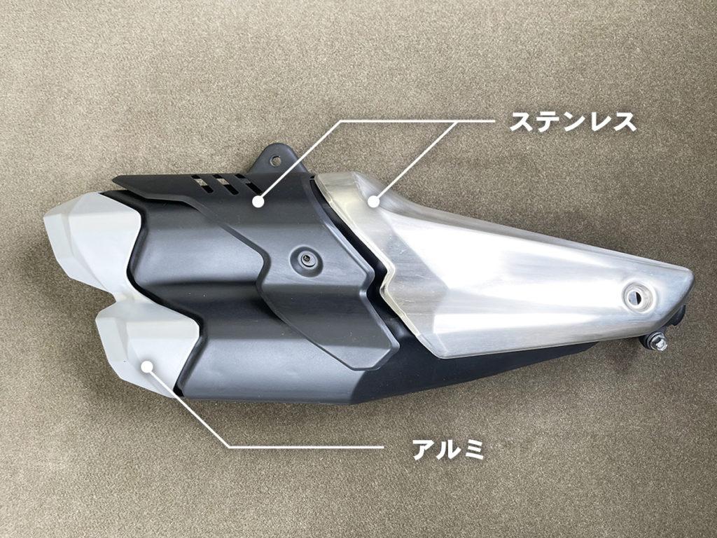 ナイロンで軽量化。金属パーツをナイロン注型